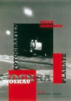 http://www.melchiorimboden.ch/files/gimgs/th-4_4_1998-mockba.jpg